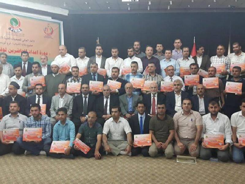 دورة إعداد محاضرين في مشروع وقاية الشباب في اربيل-كردستان 2017