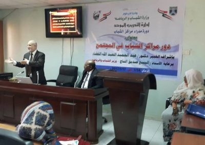 السودان11