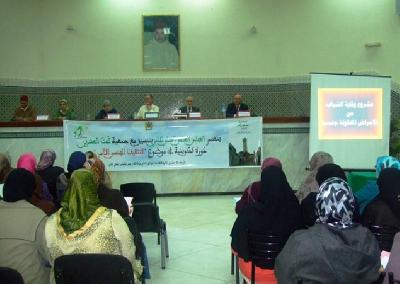 تقرير زيارة فريق وقاية الشباب الخامسة إلى المملكة المغربية 2015