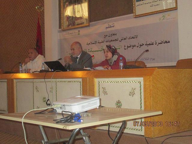 تقرير فريق المشروع في المغرب