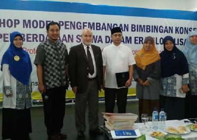 تأسيس فرع لمشروع وقاية الشباب في اندونيسيا 2015