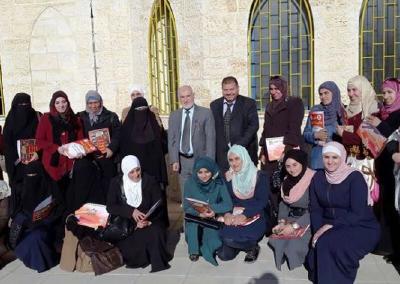 دورة التثقيف الجنسي الآمن في مدارس البلقاء الإسلامية 2015