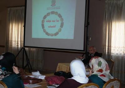 دورة التثقيف الجنسي الآمن لمجموعة من مديرات مراكز القرآن والتربويات 2015
