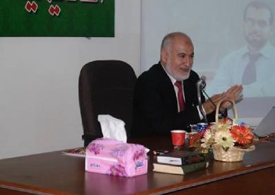 دورة التثقيف الجنسي الآمن في ضوء الشريعة الإسلامية في أكاديمية العمل القرآني – جديتا 2015