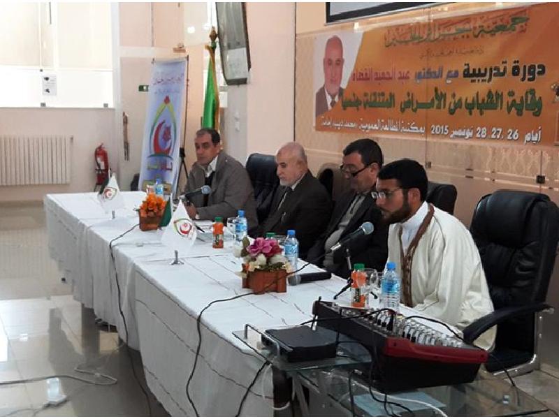 تقرير زياره وفد مشروع وقاية الشباب إلى الجزائر 2015