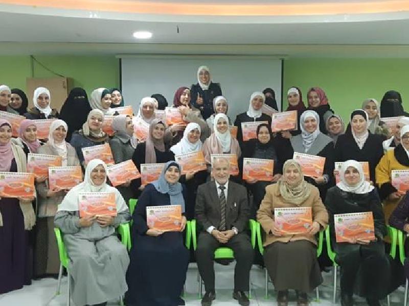 دورة إعداد المحاضرين في المشروع في مركز ريماس القرآني عمان 2019