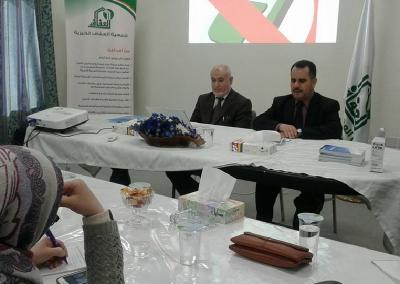 دورة التثقيف الجنسي الامن للأبناء في ضوء الشريعة الاسلامية في جمعية العفاف الخيرية 2016