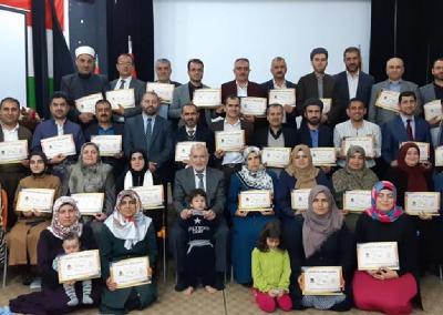 الدورة الصحية الوقائية للمقبلين على الزواج في اربيل كردستان 2019
