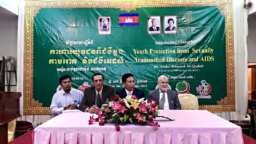 تقرير زيارة فريق وقاية الشباب الى مملكة كمبوديا 2015