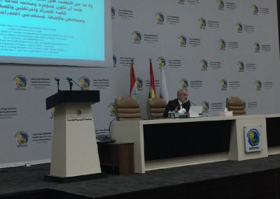 مؤتمر الوقاية من الأمراض المنقولة جنسيا والإيدز في جامعة التنمية البشرية في السليمانية – كردستان 2017