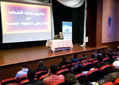 دورات المشروع بالتعاون مع مؤسسة مشعلة الدولية ومؤسسة هداية وقفي – تركيا 2016