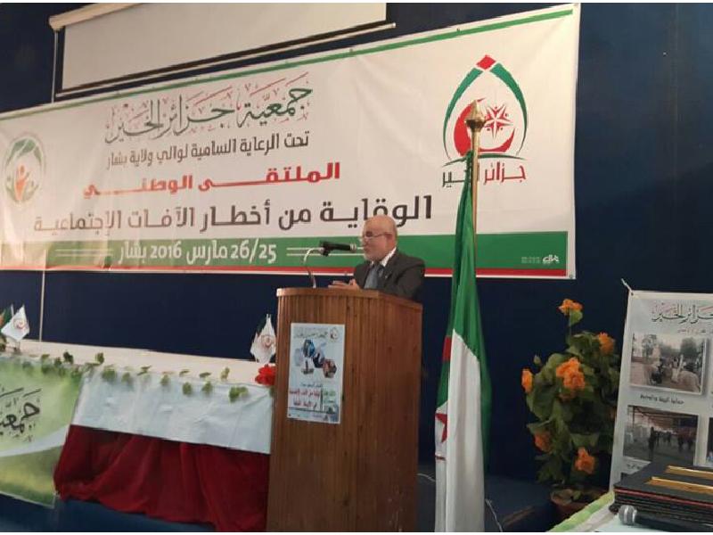 مشاركة المشروع في الملتقى الوطني للوقاية من أخطار الافات الاجتماعية – الجزائر 2016