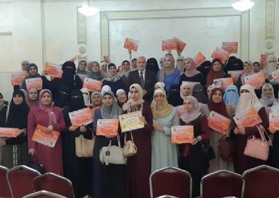 دورة التثقيف الجنسي الآمن في ضوء الشريعة الإسلامية بالتعاون مع نقابة المهندسين في إربد 2018
