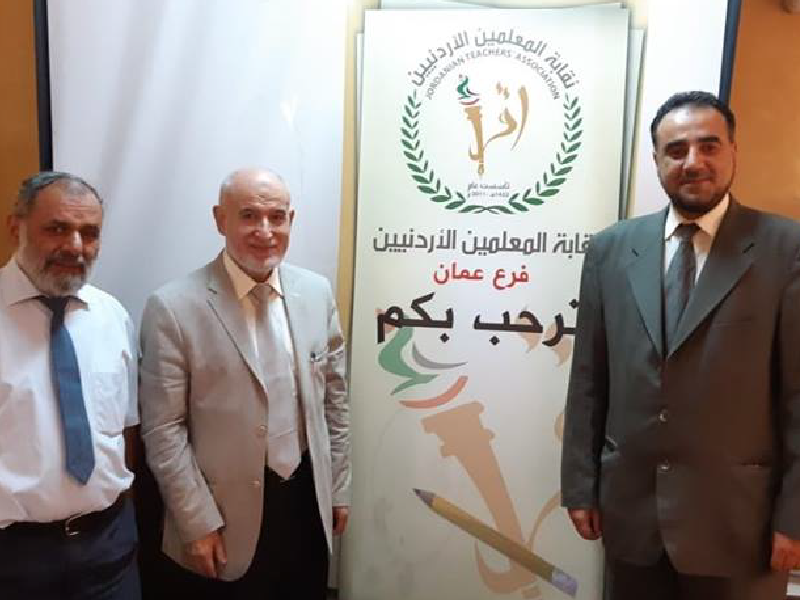 دورة إعداد المحاضرين في وقاية الشباب في نقابة المعلمين – الأردن 2018