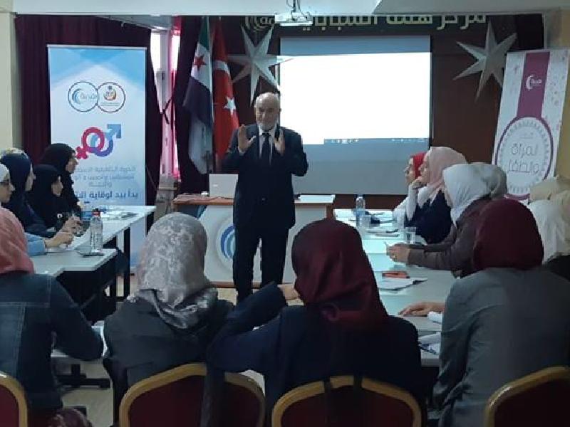دورة إعداد المحاضرين في وقاية الشباب وبالتعاون مع مركز همه الشبابي – تركيا 2018