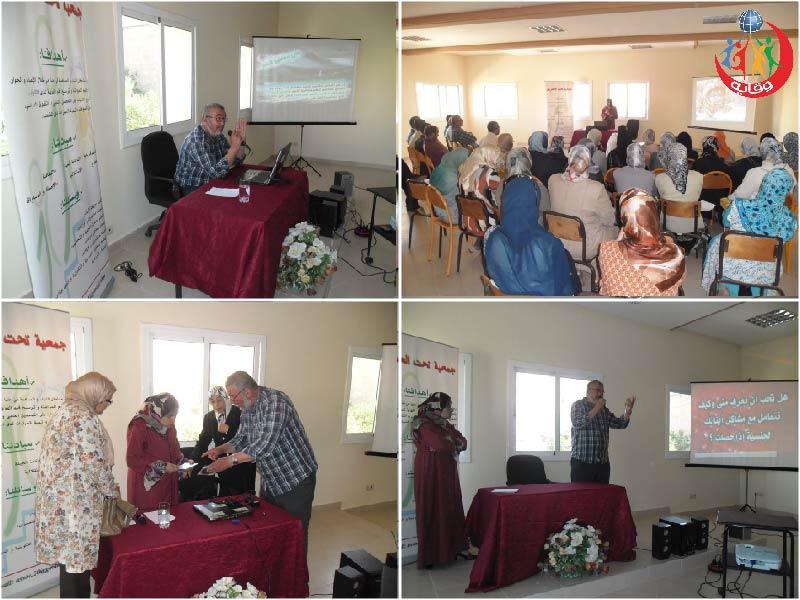 لقاء تواصلي بمركز الإعلام و التوجيه فاس 2013