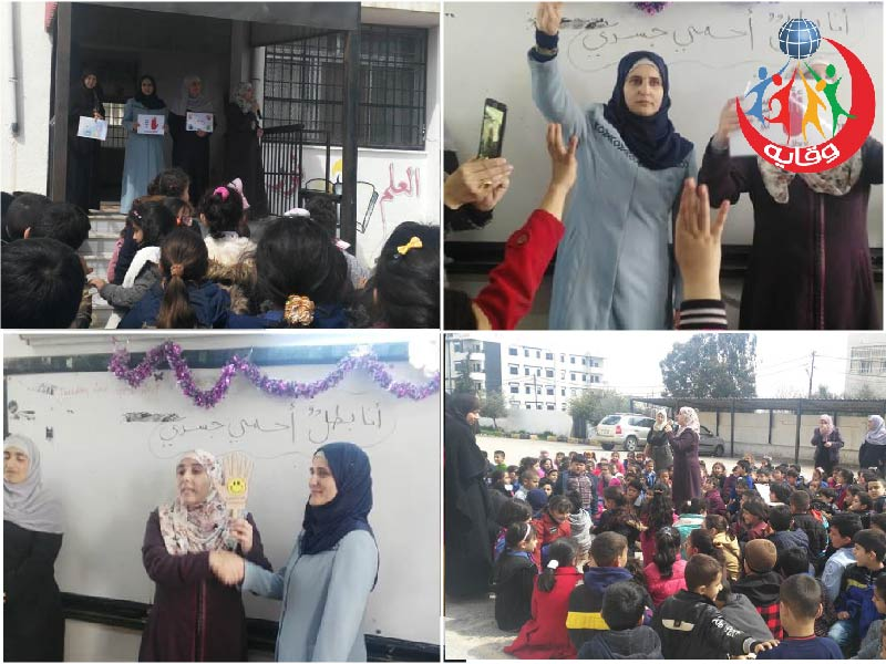 نشاط لمجموعة من المدربات لأكثر من 300 طالب وطالبة في مدرسة حكومية في إربد – الأردن 2019