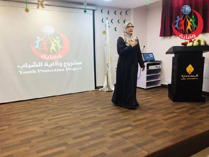 محاضرة في المدارس المحمدية للمدربة إسراء القضاة 2019