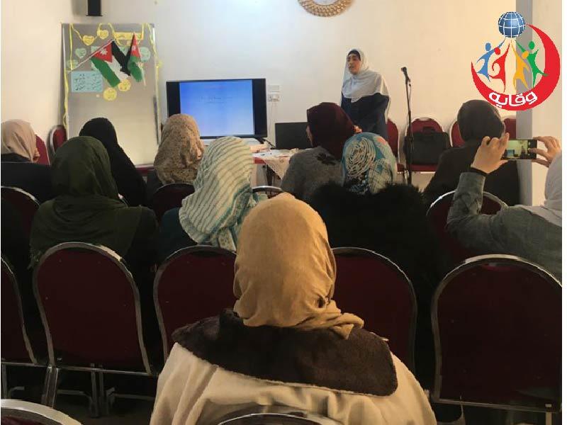 """دورة للمدربة المهندسة مي العمري بعنوان """" التثقيف الجنسي الآمن في ضوء الشريعة الإسلامية"""" 2019"""