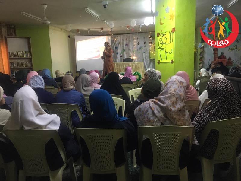 محاضرة حول وقاية الأبناء من الأمراض المنقولة جنسياً للمدربة ضحى محمود 2019