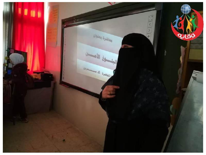 محاضرة للمدربة الاء سمرين حول البلوغ الآمن في إربد- الأردن 2018