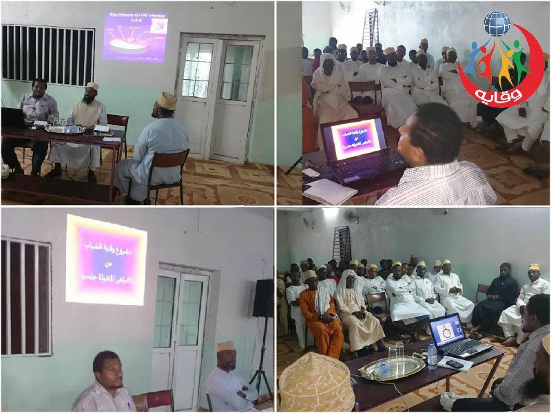 دورة تثقيفية للمعلمين والأئمة في جزر القمر لوقاية الشباب من الأمراض المنقولة جنسياً والإيــدز 2017