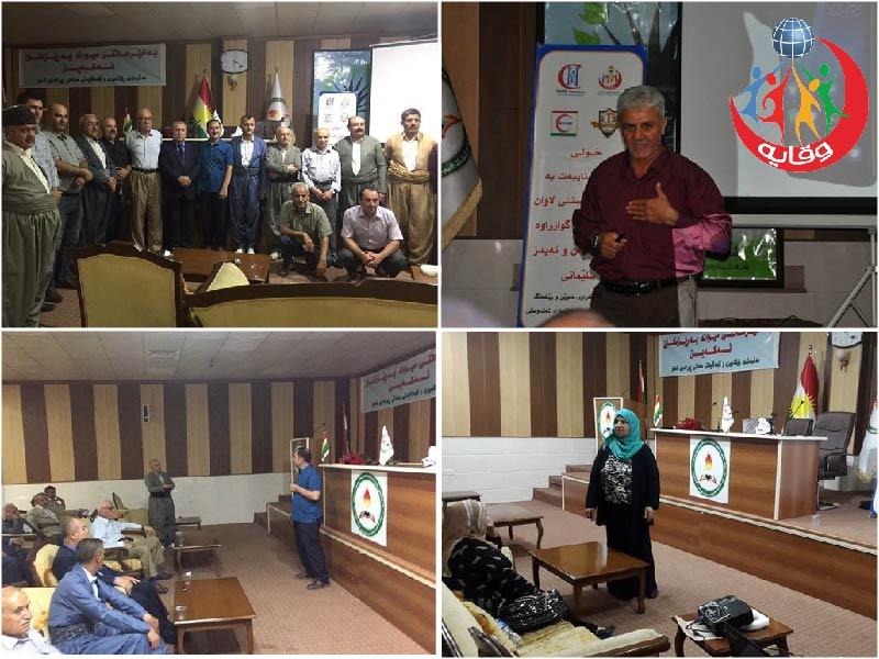 """دورة بعنوان """" وقاية الشباب من الامراض المنقولة جنسيا """" في السليمانية / كردستان 2017"""