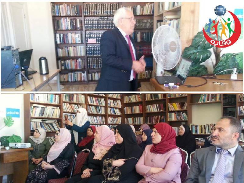 دورة تمهيدية حول أثر الشذوذ الجنسي على مستقبل البشرية للمدرب د.رفعت الزغول في الأردن 2018