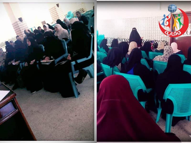 دورة للمدربة الاء أمجد سمرين في إربد – الأردن 2018