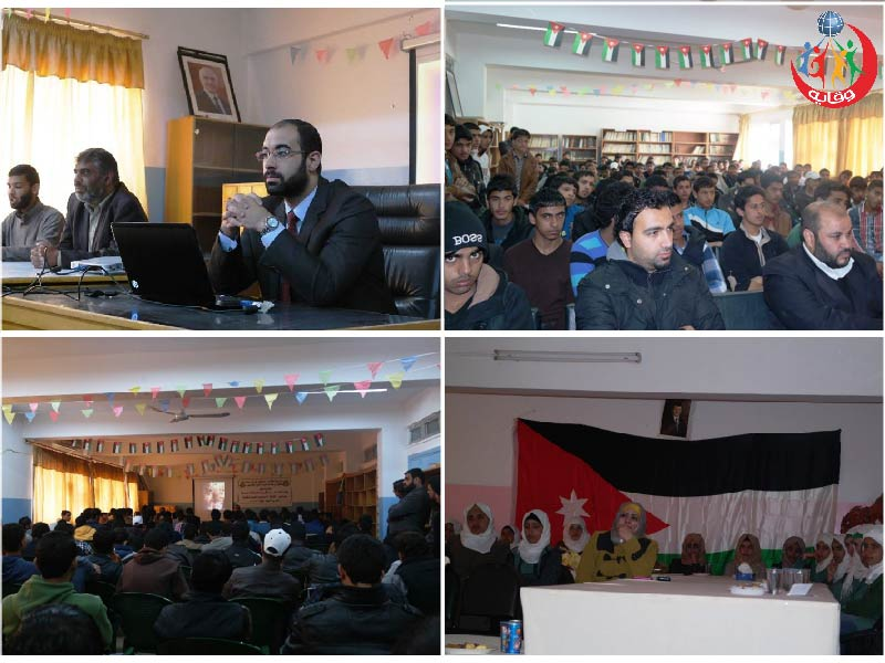 محاضرتان في وقاية الشباب – مغير السرحان – الأردن 2014