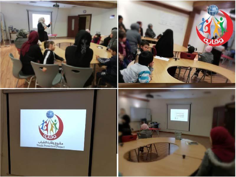 دورة في مركز زها الثقافي في معان – الأردن 2019