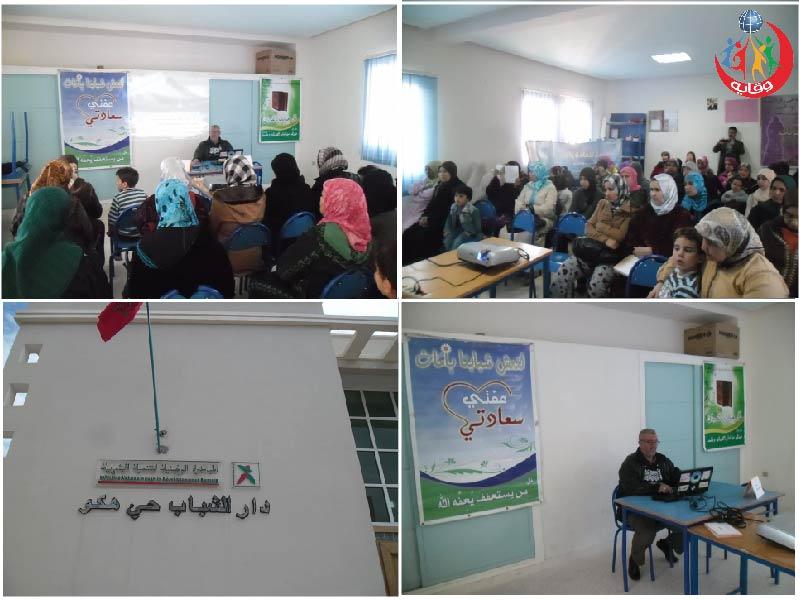 محاضرات جديدة للأستاذ محمد بنفور في وجده المغرب 2014