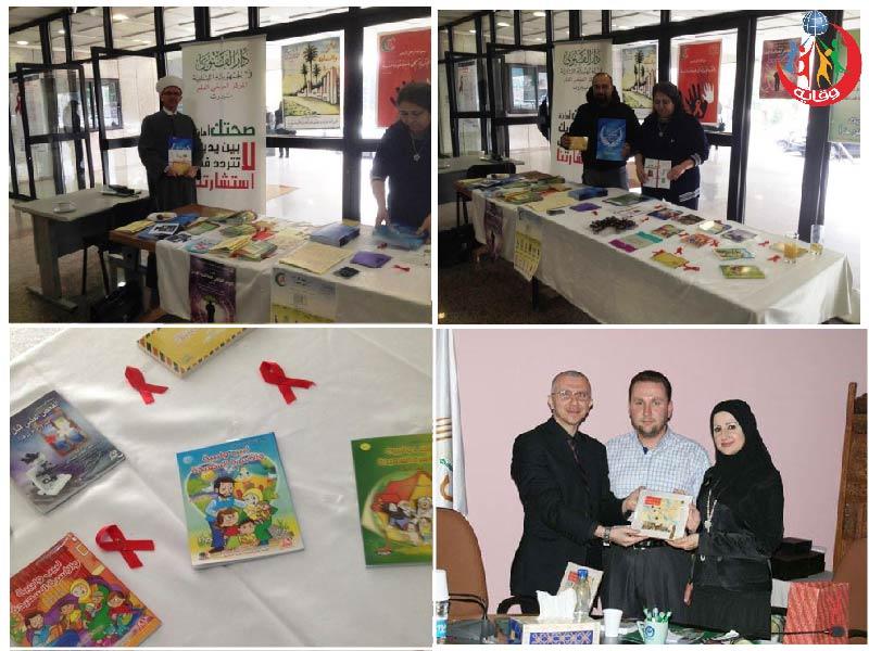 مشاركة الدكتور عماد قنواتي الناشط في مكافحة الإيدز وعضو فريق وقاية الشباب في أنشطة اليوم العالمي للإيــدز 2014