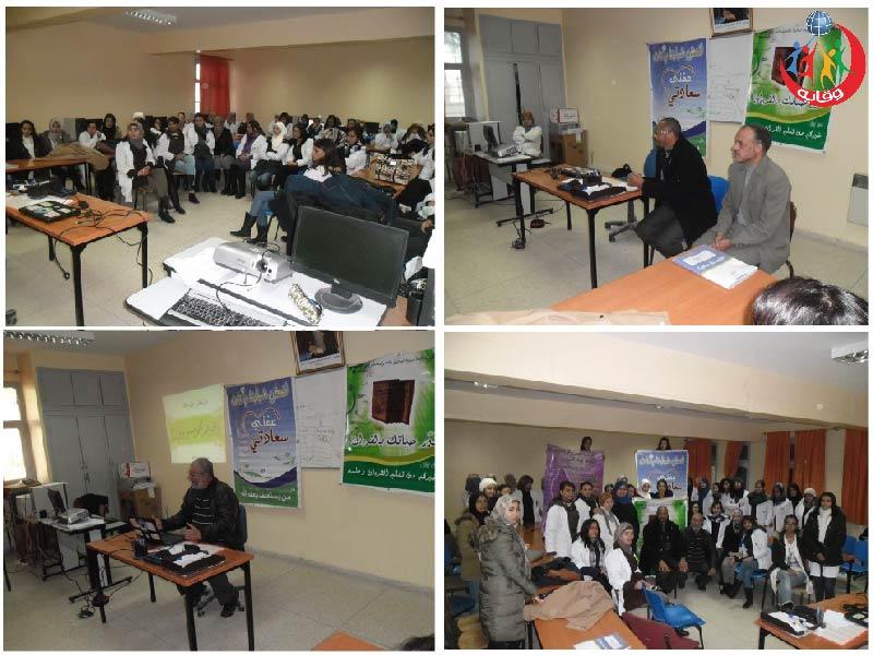 محاضرة حول وقاية الشباب من الأمراض المنقولة جنسيا بوجدة في معهد التكنولوجيا التطبيقية – المغرب 2014