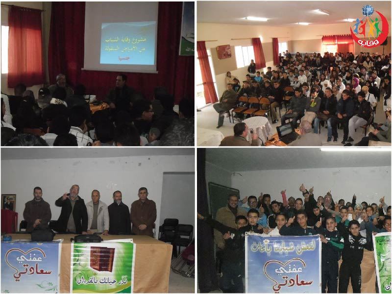 محاضرات الأستاذ محمد بنفور – وجدة – المغرب 2013