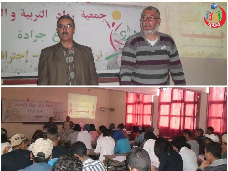 """حملة للوقاية من الأمراض المنقولة جنسيا تحث شعار : """" كوني حرة"""" في المغرب 2015"""