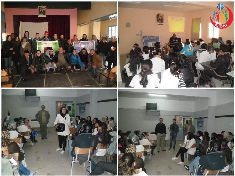 فريق وجده في المغرب ومحاضرات عن عواقب الزنا و الشذوذ 2013