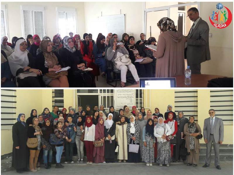 """دورة بعنوان """"التربية الجنسية: ثقافة وقاية وعفة """" في المغرب 2016"""