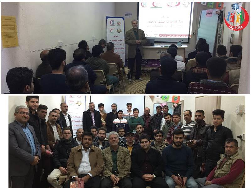 دورتان تمهيديتان في وقاية الشباب من الأمراض المنقولة جنسيا والإيدز في كردستان 2016