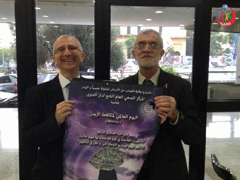نشاط الدكتور عماد قنواتي من دار الفتوى في بيروت بالمعرض السنوي بمناسبة اليوم العالمي للايدز 2016