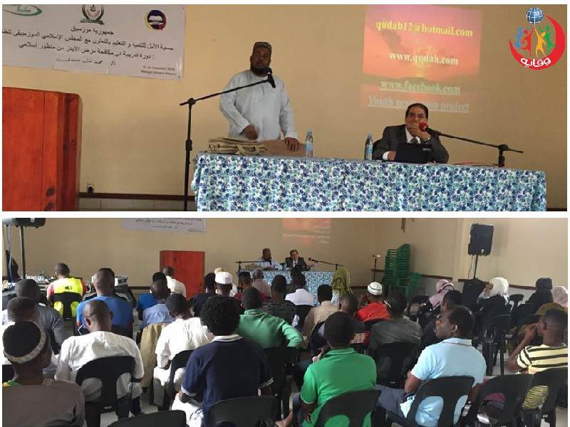 دورة إعداد محاضرين في موبوتو في الموزمبيق للمدرب د.محمد شلبي 2016