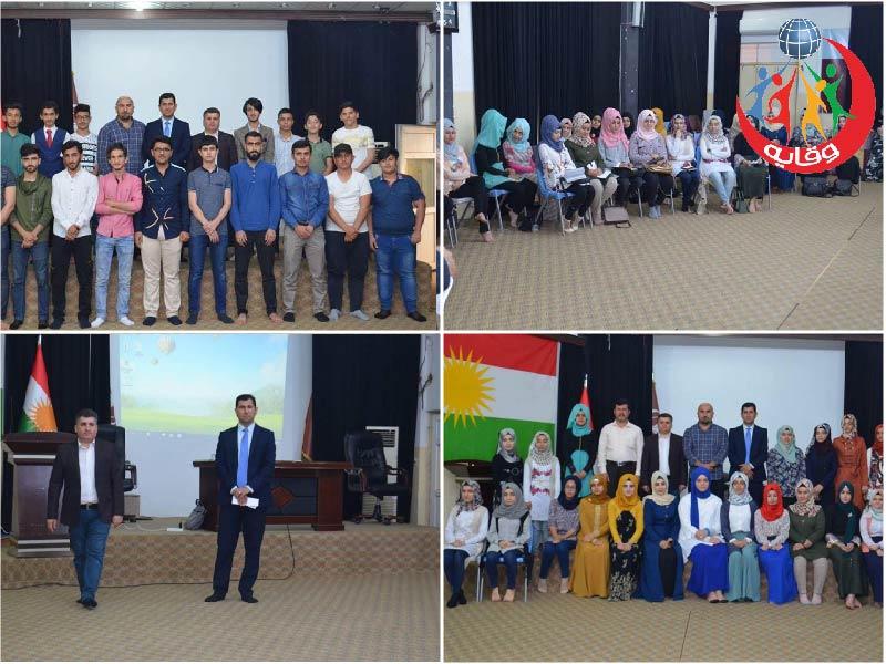 """دورة بعنوان """" وقاية الشباب من الأمراض المنقولة جنسياُ """" في اربيل – كردستان 2018"""