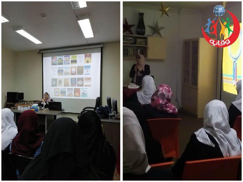 أنشطة للمدربة إسراء القضاة 2018