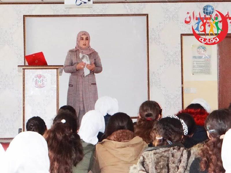 محاضرة حول واقية الشباب من الأمراض المنقولة جنسياً للمحاضره السيدة بهره عبدالله في كردستان 2019