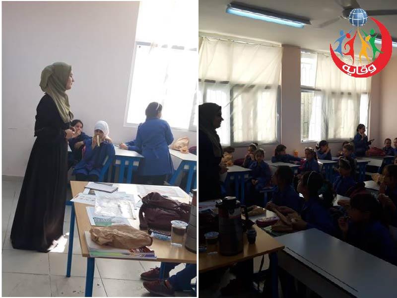 محاضرة للمدربة شروق القضاة في مدرسة لبابة بنت الحارث 2018