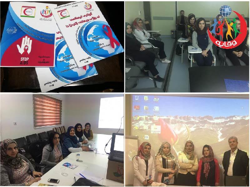نشاطات المدرب هيدايت هورامي في كردستان بمناسبة اليوم العالمي للأيدز 2017