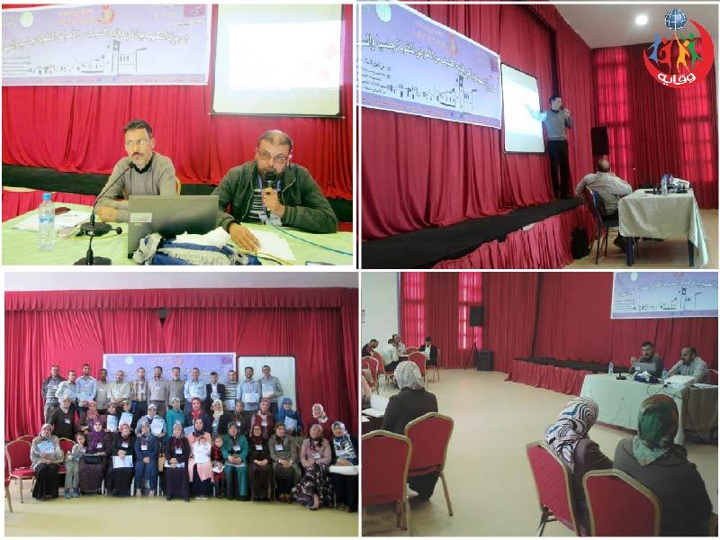الدورة التمهيدية لوقاية الشباب من الأمراض المنقولة جنسيا والإيدز للمدرب حسن العمراني المغرب 2016