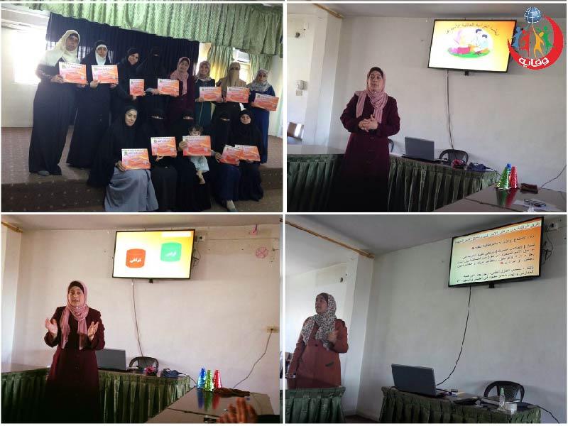 دورة تمهيدية في مخيم الوحدات للمدربة ضحى محمود 2016