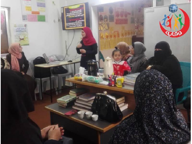 """دورة بعنوان """"التثقيف الجنسي الآمن في ضوء الشريعة الإسلامية"""" للمدربة سميه صبابحه 2019"""