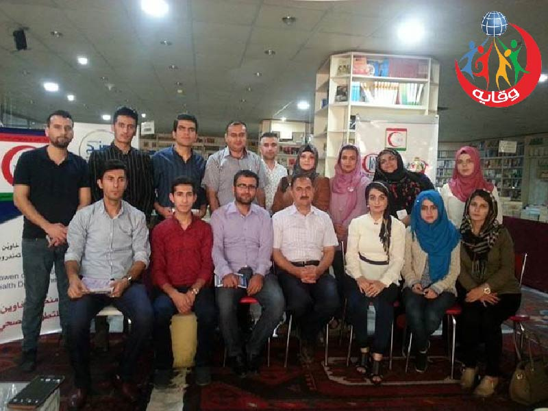 دورة تمهيدية في وقاية الشباب من الأمراض المنقولة جنسياً والإيدز لفريق المشروع في كردستان 2017
